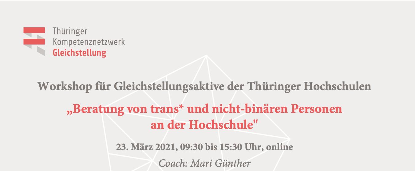 Workshop: Beratung von trans* und nicht-binären Personen an der Hochschule
