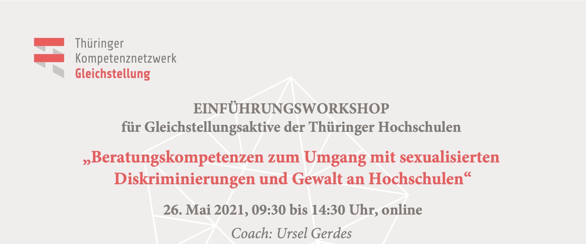 Workshop: Beratungskompetenzen zum Umgang mit sexualisierten Diskriminierungen und Gewalt an Hochschulen (Einführungsworkshop)